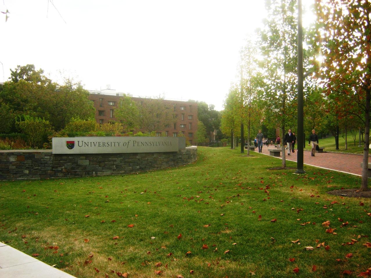 ペンシルバニア大学。