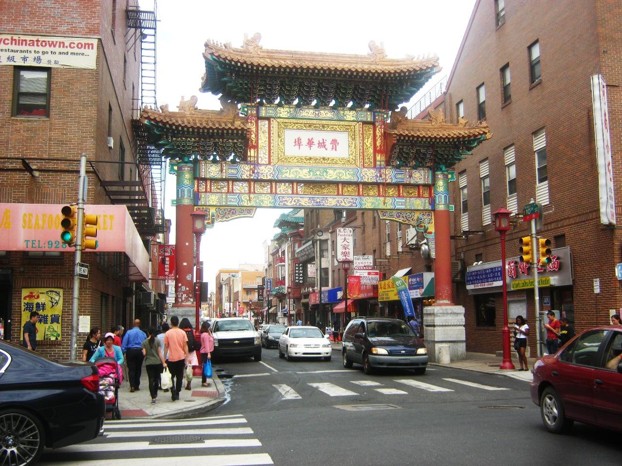 フィラデルフィア中華街の門。