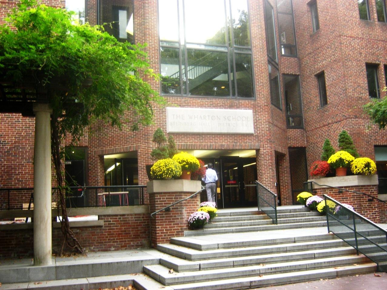 世界初のビジネススクール、ウォートン・スクール。