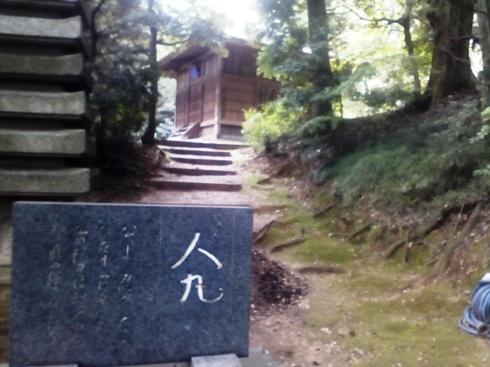 上野介の養子(実の孫)の吉良義周が残したとされる歌が刻まれる石碑。